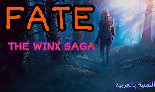 Fate The Winx Saga saison 2 Fate: The Winx Saga episode 1 Fate: The Winx Saga streaming Fate: The Winx Saga streaming VF Destin : La saga Winx streaming Fate The Winx Saga season 2 Destin : La saga Winx streaming VF Fate: The Winx Saga Episode 1 streaming