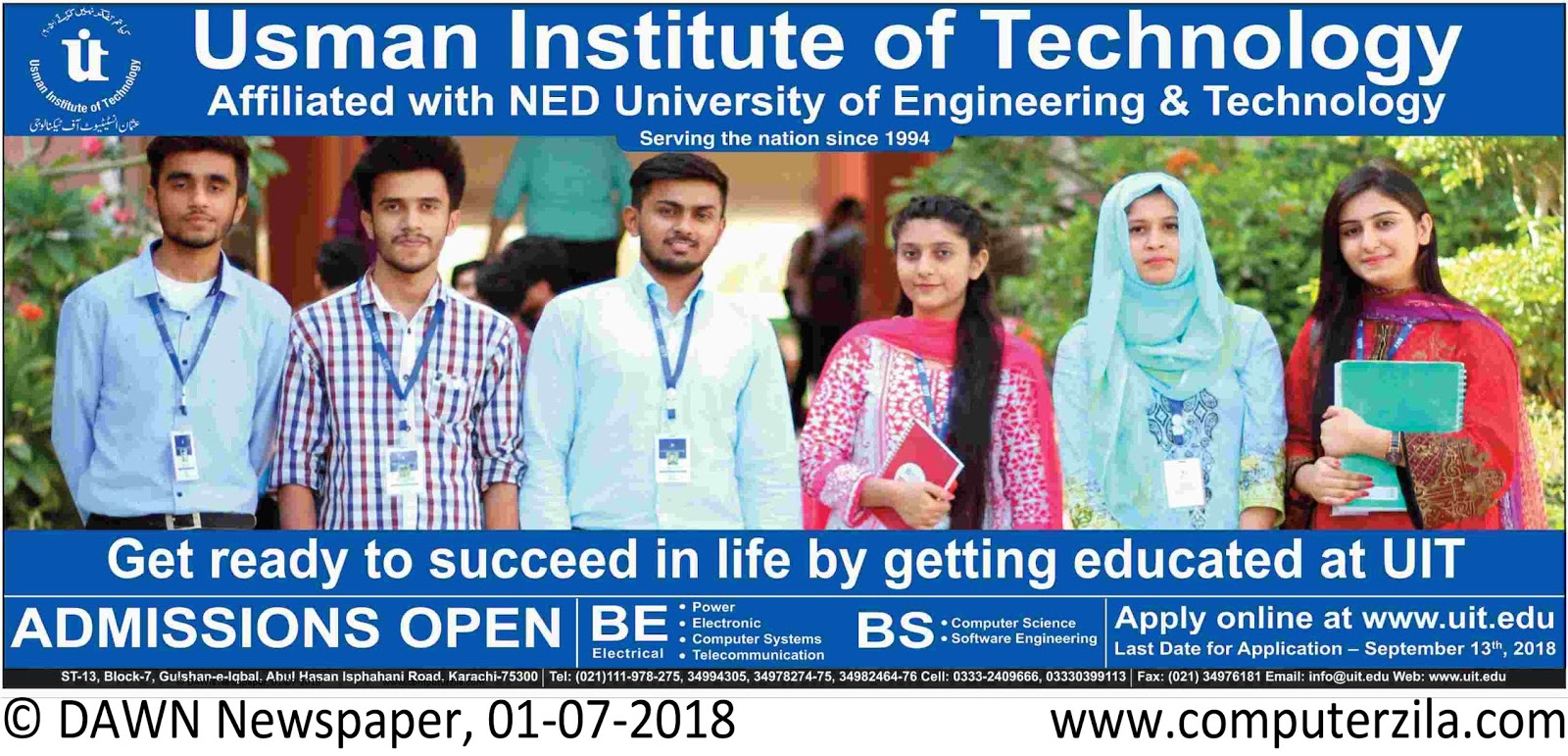Usman Institute of Technology Admissions Fall 2018