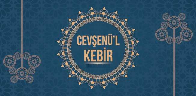 Cevşen 51-60 Bab