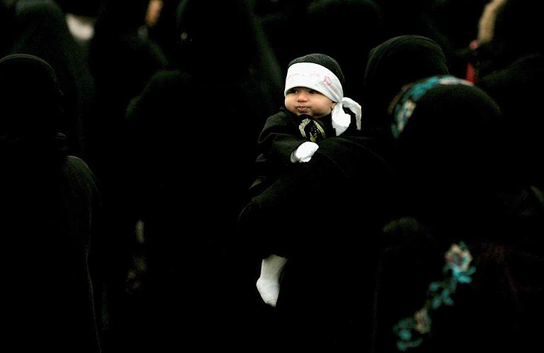 Criança islâmica na Grã-Bretanha