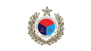Armed Forces Institute of Pathology AFIP logo
