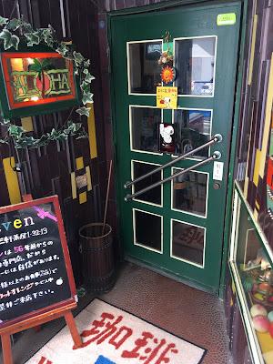 喫茶店セブンの入り口