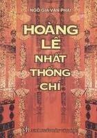 Hoàng Lê nhất thống chí - Ngô gia văn phái