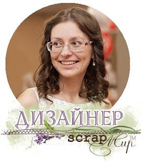 Алёна Шатохина
