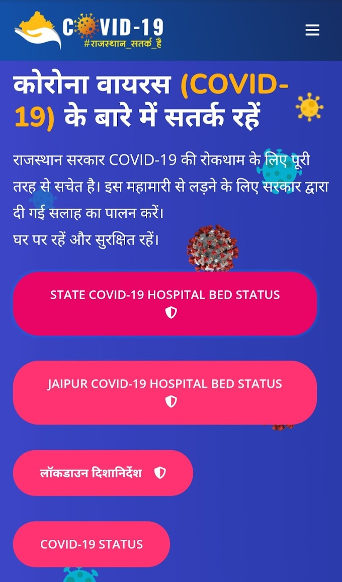 Covidinfo.rajasthan.gov.in||Rajsthan Covid 19 Bed, ICU BED and ventilator status|| District and hospital Status