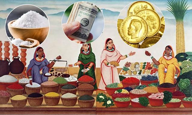 Pengaruh sejarah orang Romawi tersebut masih terlihat sampai sekarang; orang Inggris menyebut upah sebagai salary dimana berasal dari bahasa Latin salarium berarti garam.