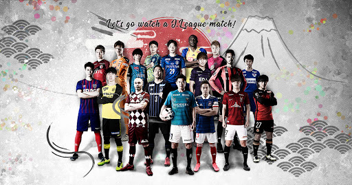 J1 League 2021 All Kits