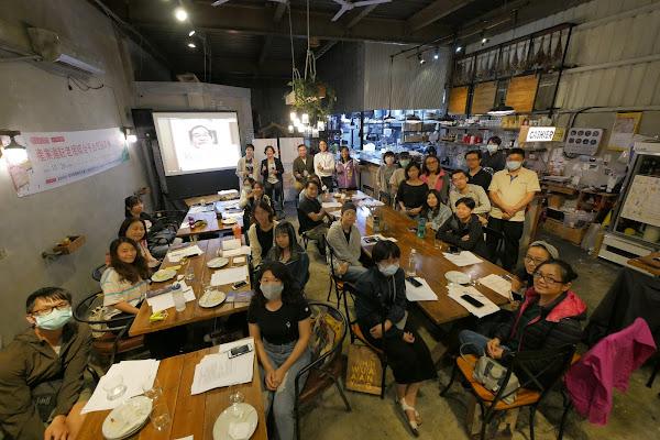 彰化縣產業進駐老屋媒合平台 鼓勵青年返鄉創業