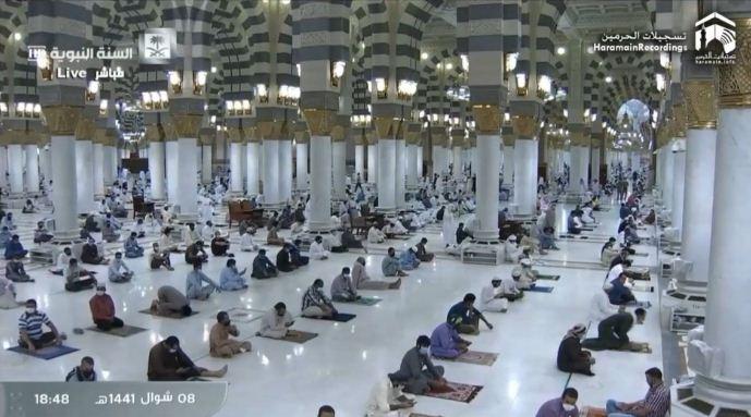 Suasana New Normal di Masjid Nabawi Madinah yang Sudah Kembali Dibuka