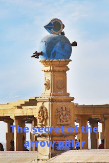 The secret of the arrow pillar