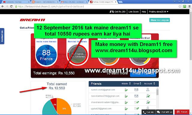 12 September 2016 tak Dram11 se maine total 10550 rupees ka earning kar liya hai keval joining karwa kar-see screenshot