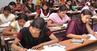 aP News: Tenth class exams postponed