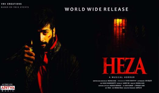 heza-telugu-full-movie-hd-download