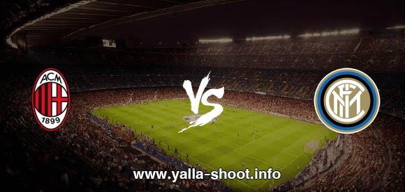 مشاهدة مباراة ميلان وانتر ميلان بث مباشر اليوم الثلاثاء 26-1-2021 يلا شوت الجديد في كأس إيطاليا