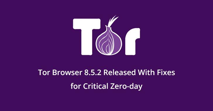 Tor Browser 8.5.2