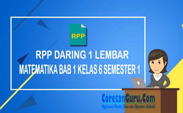 RPP Daring 1 Lembar Matematika Bab Bilangan Bulat kelas 6 Semester 1