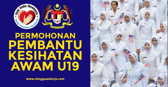 KKM Buka Permohonan Pembantu Kesihatan Awam U19 - Seluruh Negara