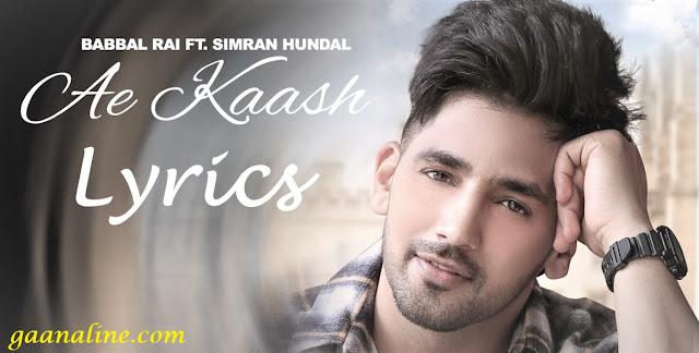 ऐ काश | Ae Kaash Lyrics Hindi – Babbal Rai.