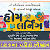 Home Learning Videos for Students Of Std 9 On Doordarshan's DD Girnar Channel