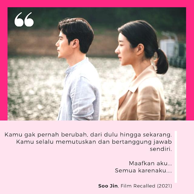Alur cerita dan ending Film Recalled 2021 Seo Yea Ji