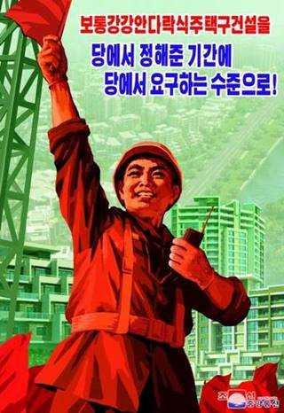 (3) posters pothong riverside construction