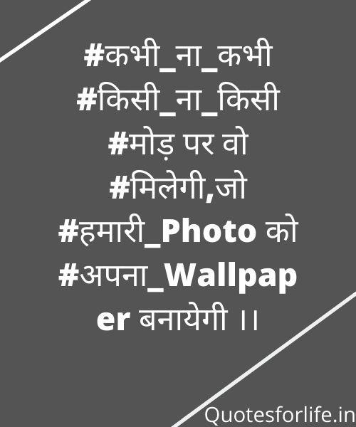 Best Attitude Status For Boys In Hindi