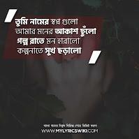 Alo by Imran Lyrics