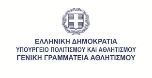 Παράταση άδειας λειτουργίας γυμναστηρίων έως 31-08-2021