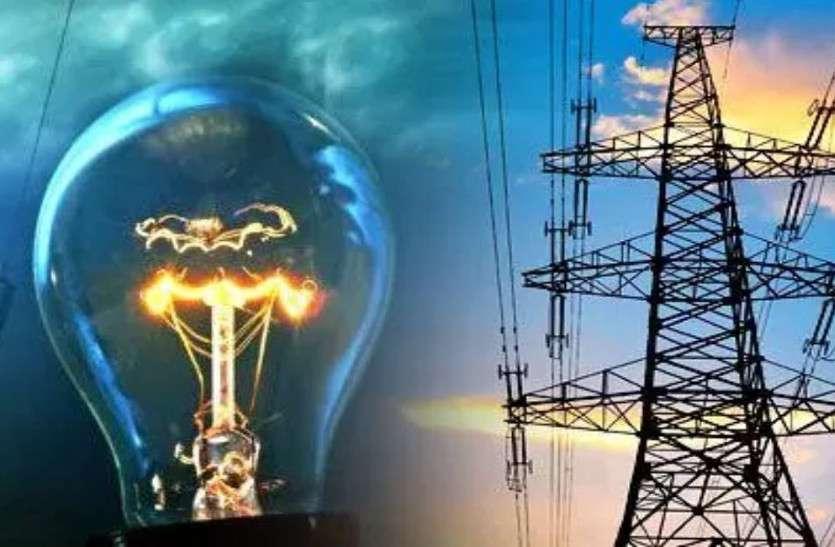 राज्य भर में बिजली संकट टालने के लिए आवश्यकता के अनुसार कोयले की आपूर्ति सुनिश्चित की जाए - चन्नी