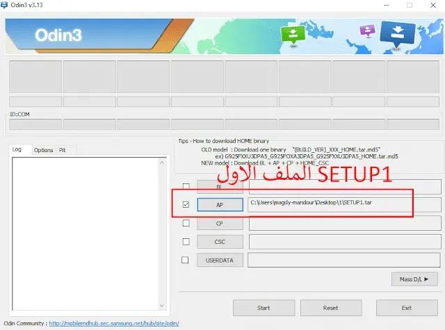 حذف قفل الشاشة بدون حذف البيانات لهاتف A7 اصدار A720F U7 8.0 وحماية FRP ON