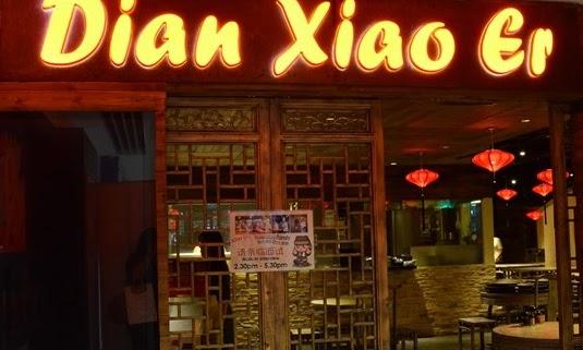Dian Xiao Er 店小二, Junction 8: CNY Menu