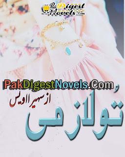 Tu Lazmi (Complete Novel) By Suhaira Awais
