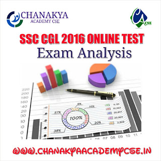 SSC CGL 2016 - Exam Analysis and Review : first day 27/08/2016, New Pattern