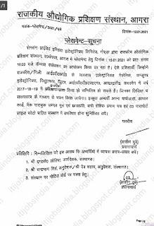 Samsung Electronics India Pvt. Ltd,  नोएडा, उत्तर प्रदेश द्वारा राजकीय आईटीआई, बल्केश्वर, आगरा में कैंपस प्लेसमेंट का आयोजन