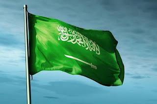 تفسير السفر الى السعودية في حلم العزباء