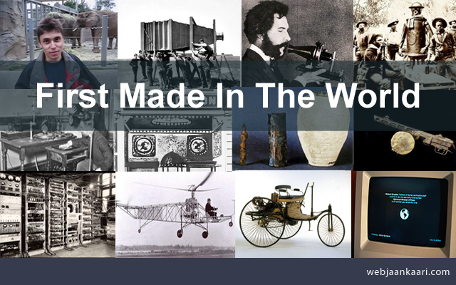 world's first invented things