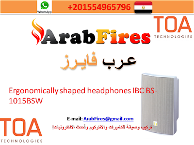 Ergonomically shaped headphones IBC BS-1015BSW