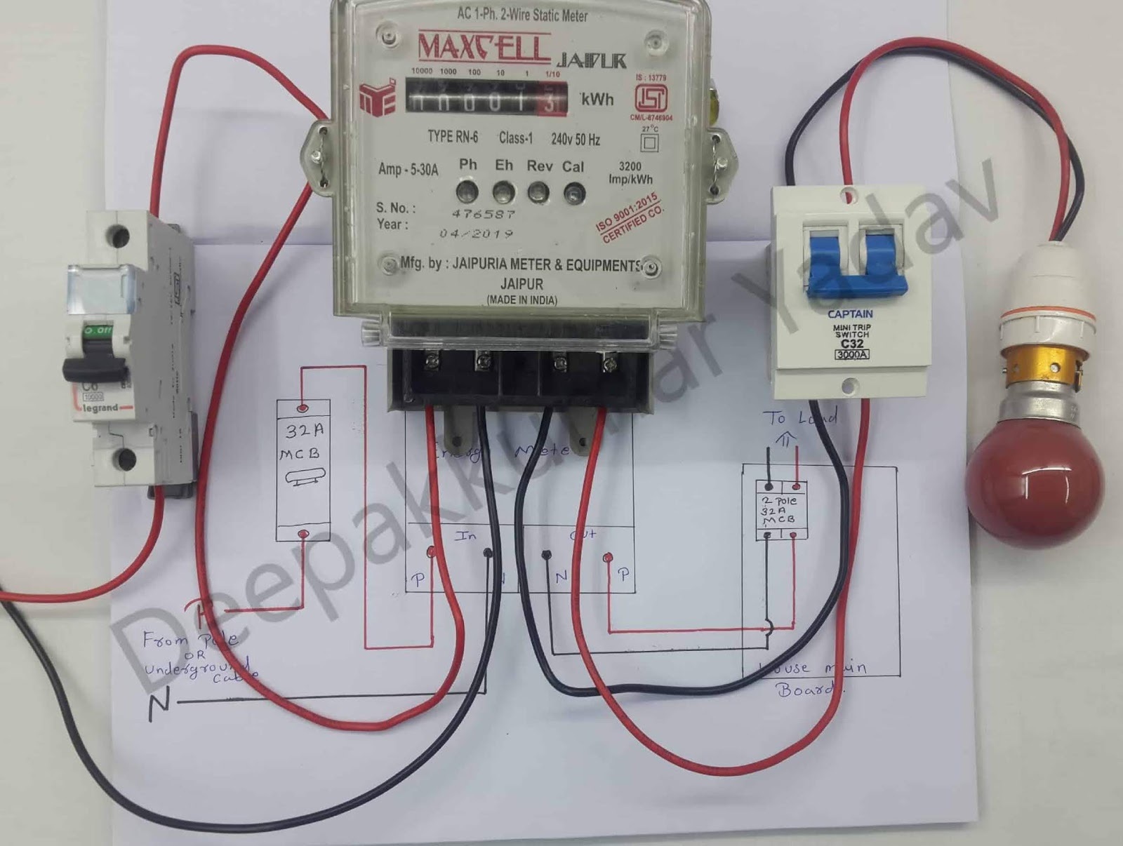 Electricity meter, Meter Wiring Connection, बिजली ... on transformer electrical connections, poor electrical connections, electrical plug connections, electrical wire connections, electrical harness connections, electrical lights, electrical capacitors, electrical conduit connections, electrical fuses, electrical panel connections, electrical connection to house, electrical connections diagrams, bad electrical connections, electrical meters, electrical switch connections, electrical test connections, electrical motor connections, electrical service connections, electrical hardware,