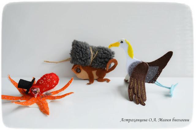 palchikovye-igrushki-martyshka-albatros-osminog