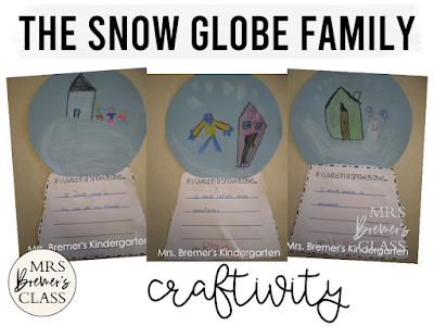 Snow Globe Family winter book study literacy unit with Common Core aligned companion activities and a craftivity for K-1