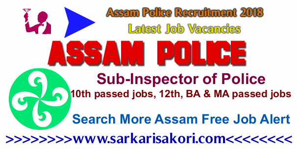 Assam Police Recruitment 2018 SUB INSPECTOR