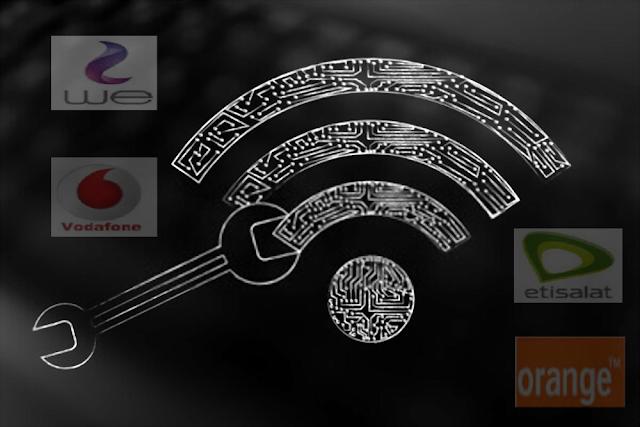 تغيير باسورد الواي فاي WiFi TE Data