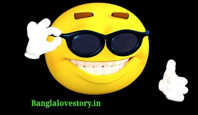 Jokes in Bengali With Picture - হাঁসির জোকস