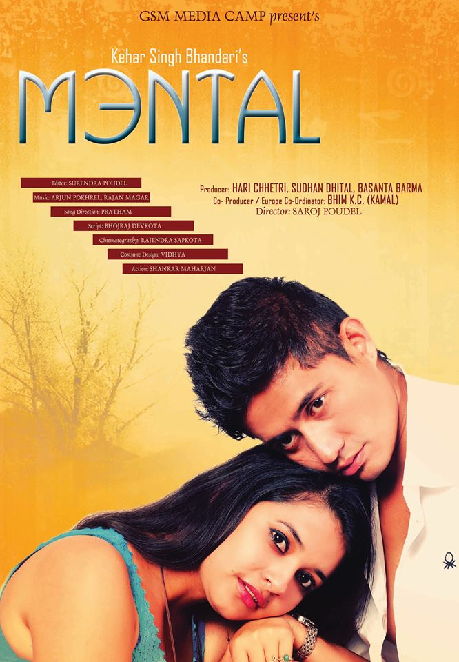 nepali movie mental poster