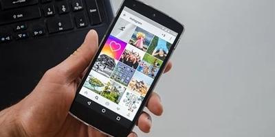 Cara Blokir Orang di Instagram