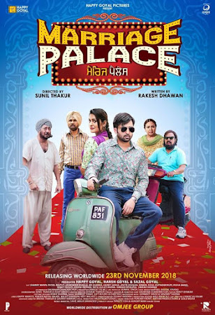 Poster Of Punjabi Movie Marriage Palace 2018 Full HD Movie Free Download 720P Watch Online