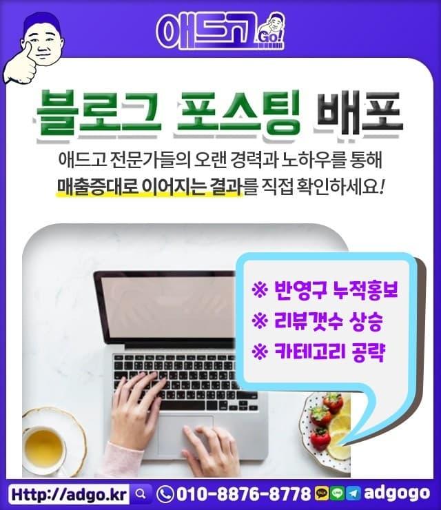 연호역홈페이지관리