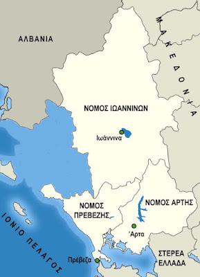 Για ακόμα μία φορά, εκτός η Θεσπρωτία από τη τουριστική προβολή της Ηπείρου