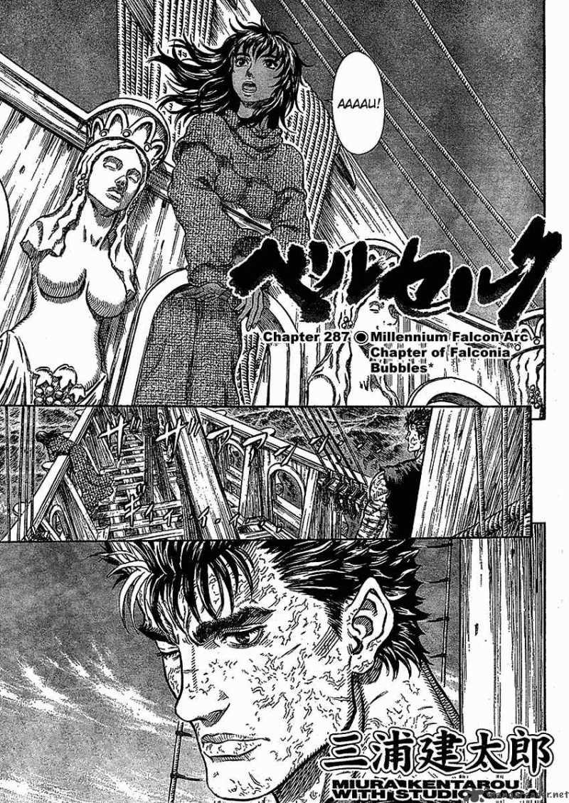 Berserk manga online