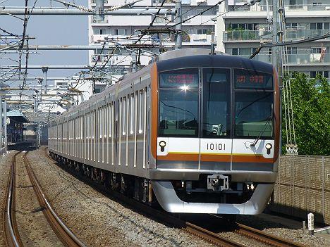 西武池袋線 快速急行 元町・中華街行き 東京メトロ10000系